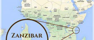 Точное время на Занзибаре (разница во времени) 🌴