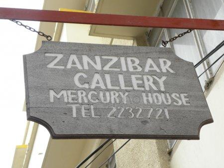 Дом Фредди Меркьюри на Занзибаре 🌴