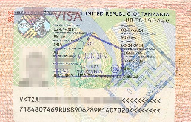 Виза в Занзибар для россиян: способы получения, особенности 🌴